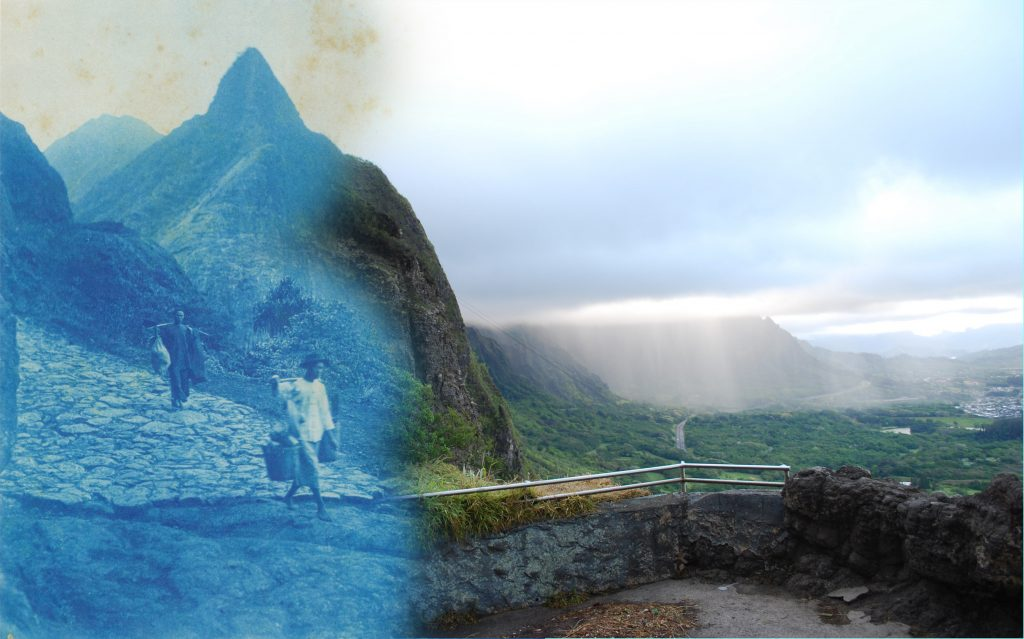 Pali Road has been through many versions from footpath to dirt road, to paved road, to Highway.  Vintage image courtesy of Kailua Historical Society, Modern image and composite by Wendy Roberts